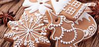 Вырубки для пряников и печенья