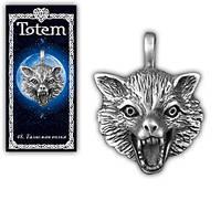 """Амулет защитный тотем """"Знак волка"""" -даёт силу, помогает в отношениях, наделяет знаниями и интуицией"""