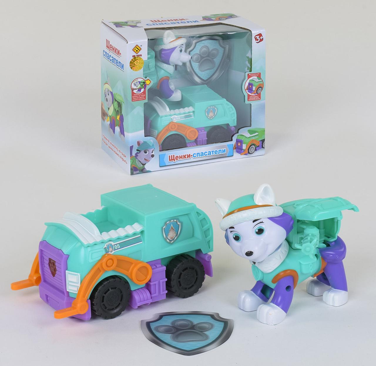 """Герой """"Патруль"""" щенки спасатели, инерция, музыкальная подсветка, на батарейке, в коробке JD 906 B"""