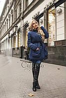 Куртка зимняя женская парка Темно-синяя