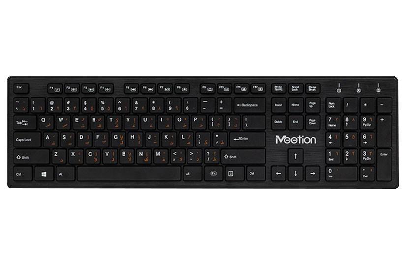USB беспроводная клавиатура MEETION Ultrathin MT-WK841 RU, EN, черная