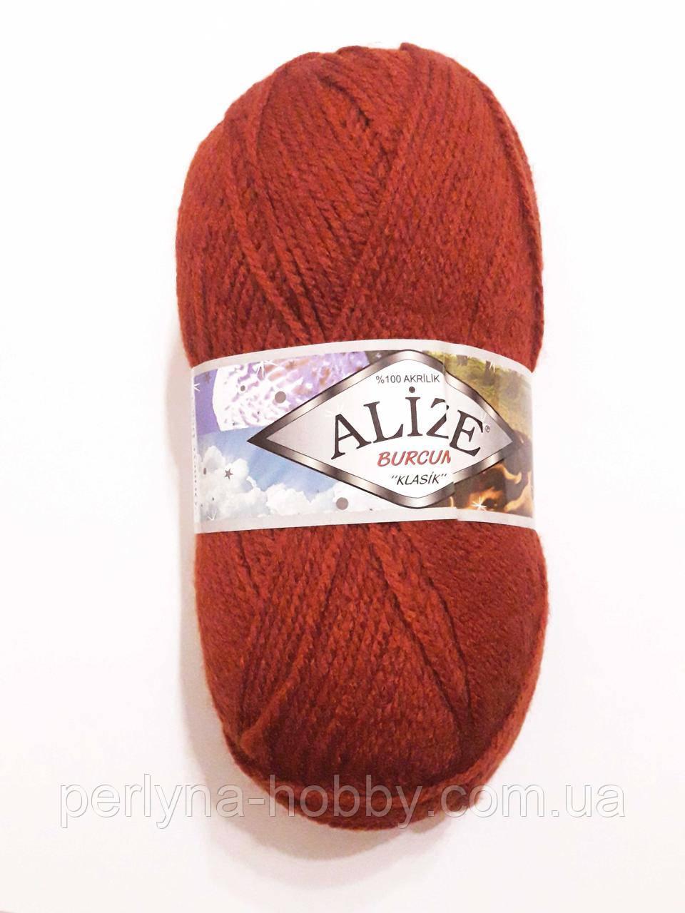 Пряжа акриловая Alize Burcum Klasik 100% акрил 100 гр, 210 м,  терракота Турция