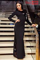 Платье длинное женское с крупными пайетками - Черный