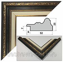 Рама 30*40 для картин №1214-106