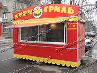 Фаст фуд на колесах в Киеве