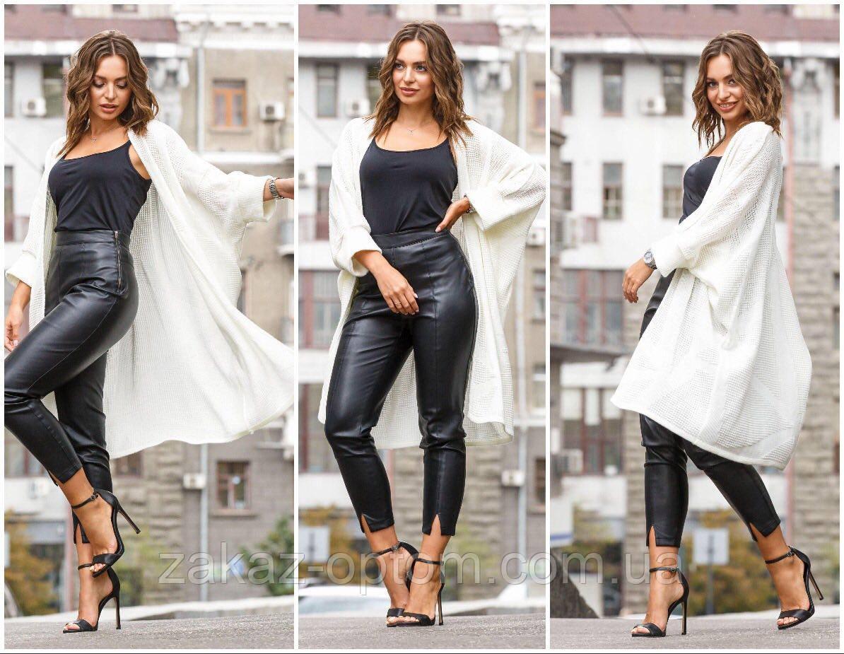 Кардиган жіночий оптом(52-58)Україна-63021