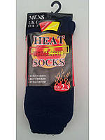 "Мужские махровые термо носки ""Heat Regalator Socks"" (В.И.Т.)"