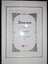 Рамка для фото 21х30 (багет) в Ассортименте