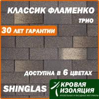 "Битумная черепица SHINGLAS КЛАССИК ""ФЛАМЕНКО"", фото 1"
