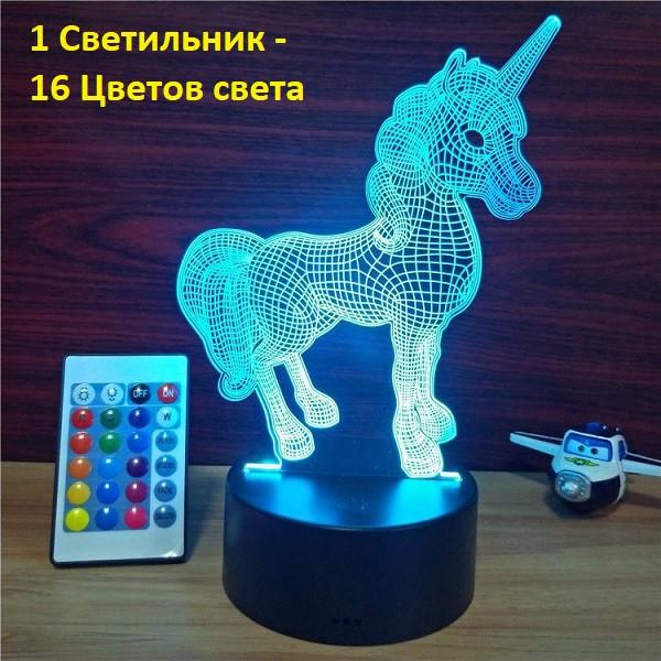 """3D Led Світильники """"Єдиноріг"""", Дитячі світильники лампи, дитячий настільний Світильник"""