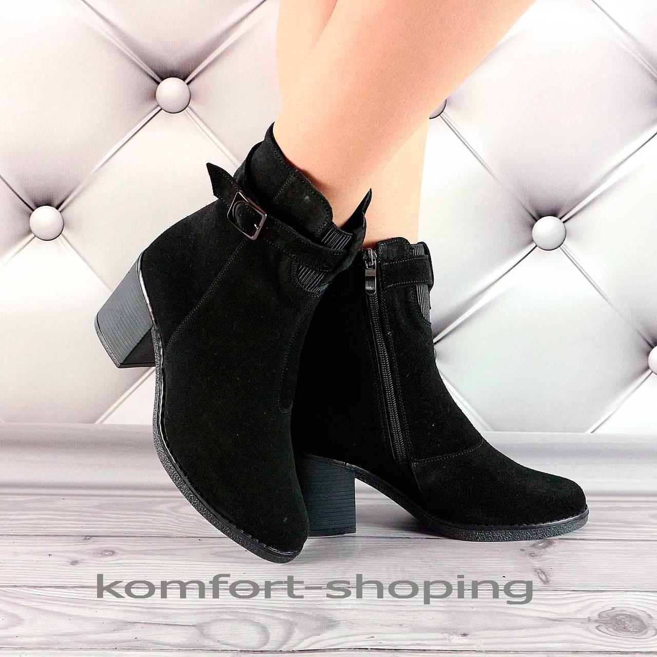 Зимние ботинки женские черные замшевые  V 1345