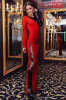 Платье длинное женское с крупными пайетками - Красный