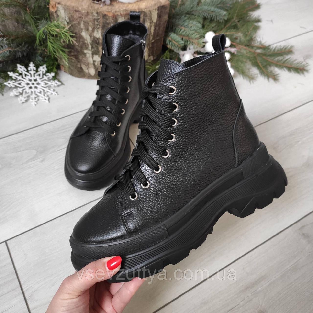 Ботинки зимние женские черные натуральная кожа