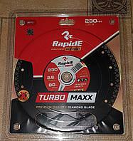 Алмазний відрізний диск RapidE 230мм*22.23