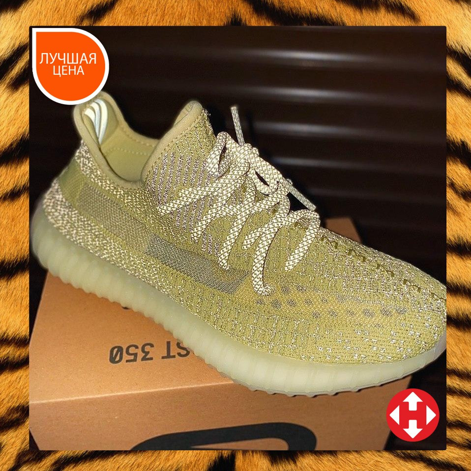🔥 Кроссовки женские Adidas Yeezy V2 Antlia Reflective (адидас изи буст антлиа рефлектив)