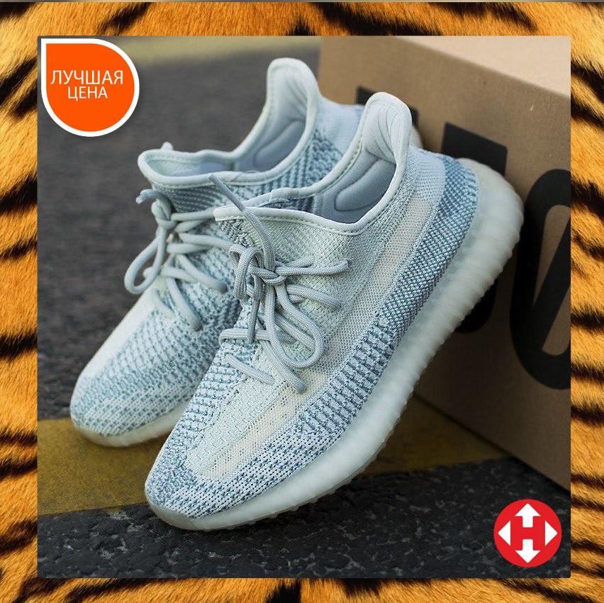🔥 Кроссовки мужские Adidas Yeezy V2 Cloud White (адидас изи буст голубые)