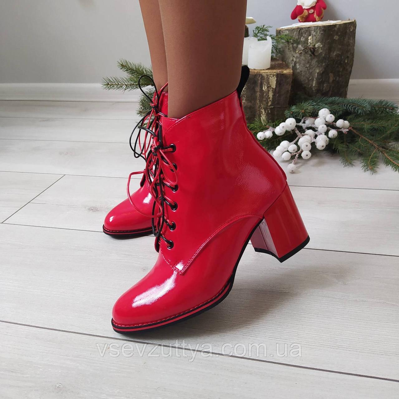 Ботинки женские демисезонные красные на каблуке лаковые экокожа