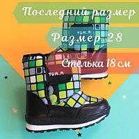 Детская зимняя термо обувь Томм размер 28