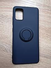 Чехол Samsung A51 Ring Color