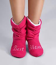 """Домание тапочки """"Best Mama"""" малинові"""