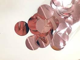 Пайетка розовое золото 50 мм 100 г