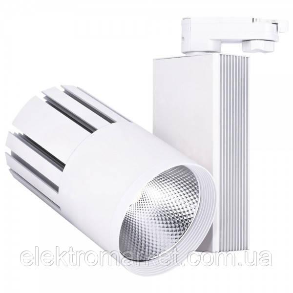 Трековий світильник Feron AL105 40W білий