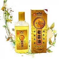 Масло имбирное разогревающее для массажа гуаша 180 мл органическое массажное масло для тела