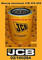 Фильтр КПП JCB 3CX/4CX