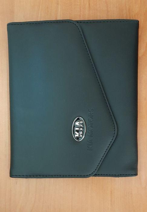 Папка для документов автомобиля KIA (оригинал)
