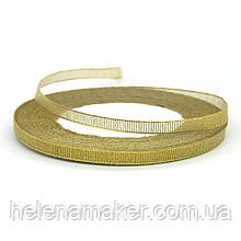 Лента парчовая золотая 6 мм на метраж