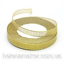 Лента парчовая золотая 20 мм на метраж