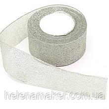 Лента парчовая серебряная 50 мм (5 см) на метраж