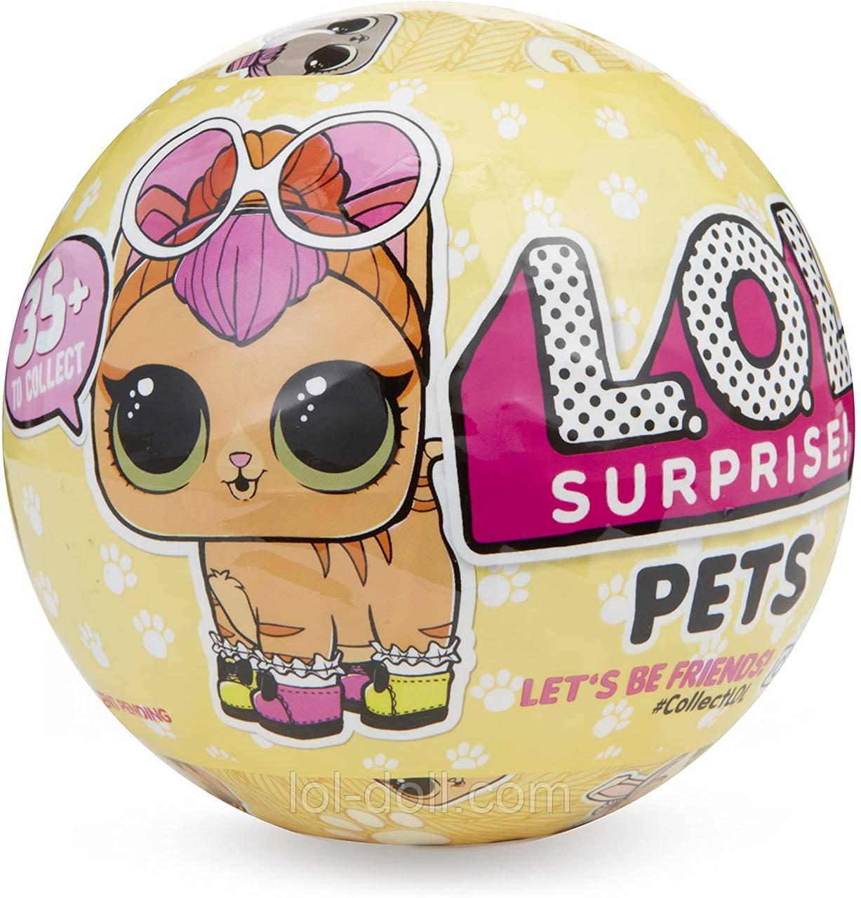 Кукла  Лол Сюрприз Оригинал Шар Pets 3 Сезон 2 Волна Wave 2 Оригинал LOL Surprise Питомцы