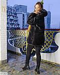 Полушубок женский (Батал), фото 2