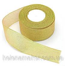 Лента парчовая золотая 50 мм (5 см) на метраж