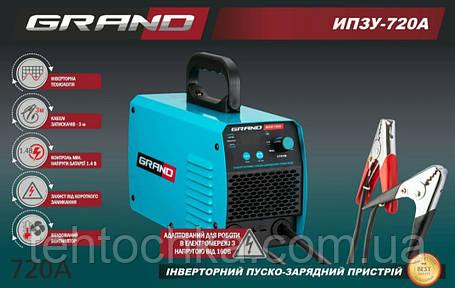 Зарядное устройство  grand ИПЗУ 720А, фото 2