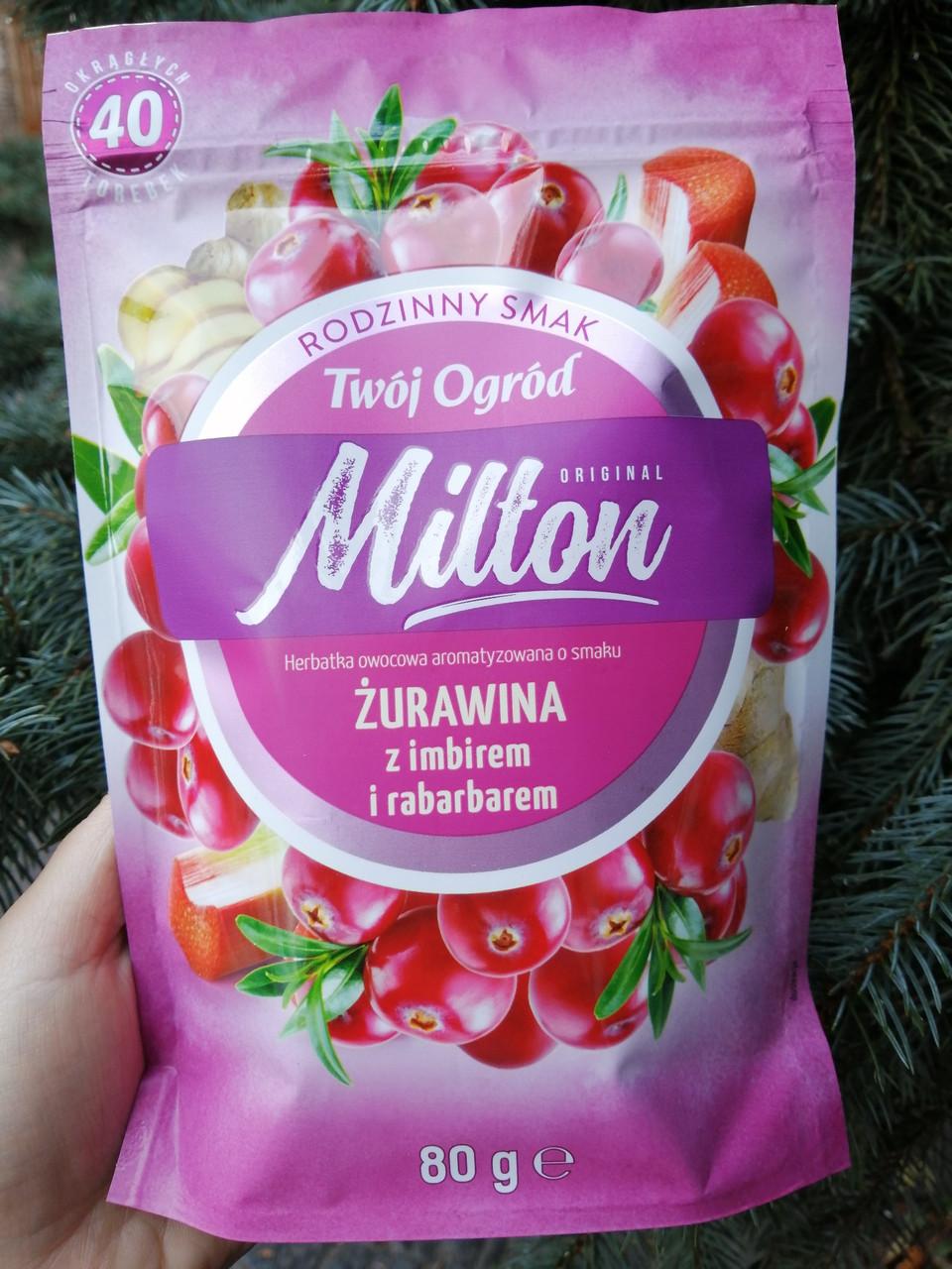 Milton чай фруктовый