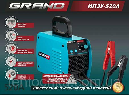 Зарядное устройство  grand ИПЗУ 520А, фото 2