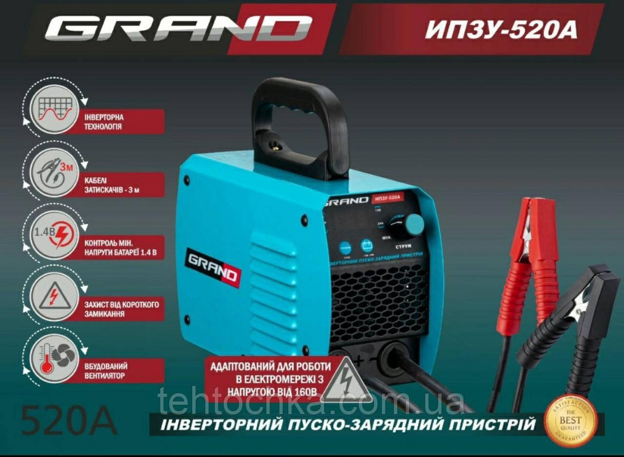 Зарядное устройство  grand ИПЗУ 520А