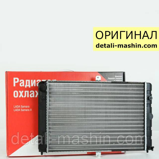 Радиатор охлаждения ВАЗ 2108 2109 21099 2113 2114 2115 (инжектор) ДААЗ