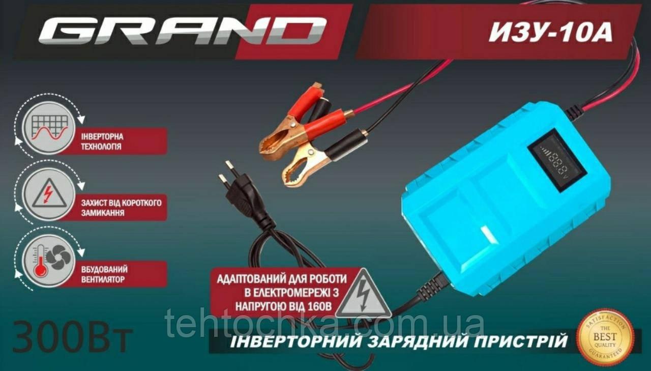 Зарядное устройство  grand ИЗУ 10А