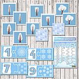 """Тематический набор игр """"Зима"""", фото 3"""