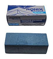 Твёрдая алмазная паста RONIX master 28/20 НВТ (водосмываемая) 65г