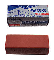 Твёрдая алмазная паста RONIX master 40/28 НВТ (водосмываемая) 65г