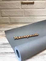 Бумага серая упаковочная 70см/9м для подарков и цветов
