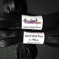 Шнурки 9 мм плоскі вощені чорні (Файна майстерня) 90