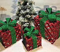 Набір декоративних подарунків (3шт) з підсвічуванням (2 режиму - з функцією миготіння і без)