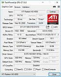 Видеокарта Asus HD4550 512Mb GDDR3 64bit, фото 2