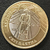 "Монета Казахстана 100 тенге 2020 г.  из серии ""Сокровища степи"", фото 1"