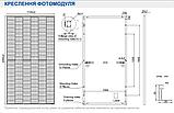 Фотоелектричний модуль JAM66S30-490/MR 490 WP, фото 4